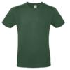 t shirt vert 100x100 - Tee-shirt Kong